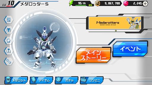 MedarotS - Robot Battle RPG - 1.5.0 screenshots 6