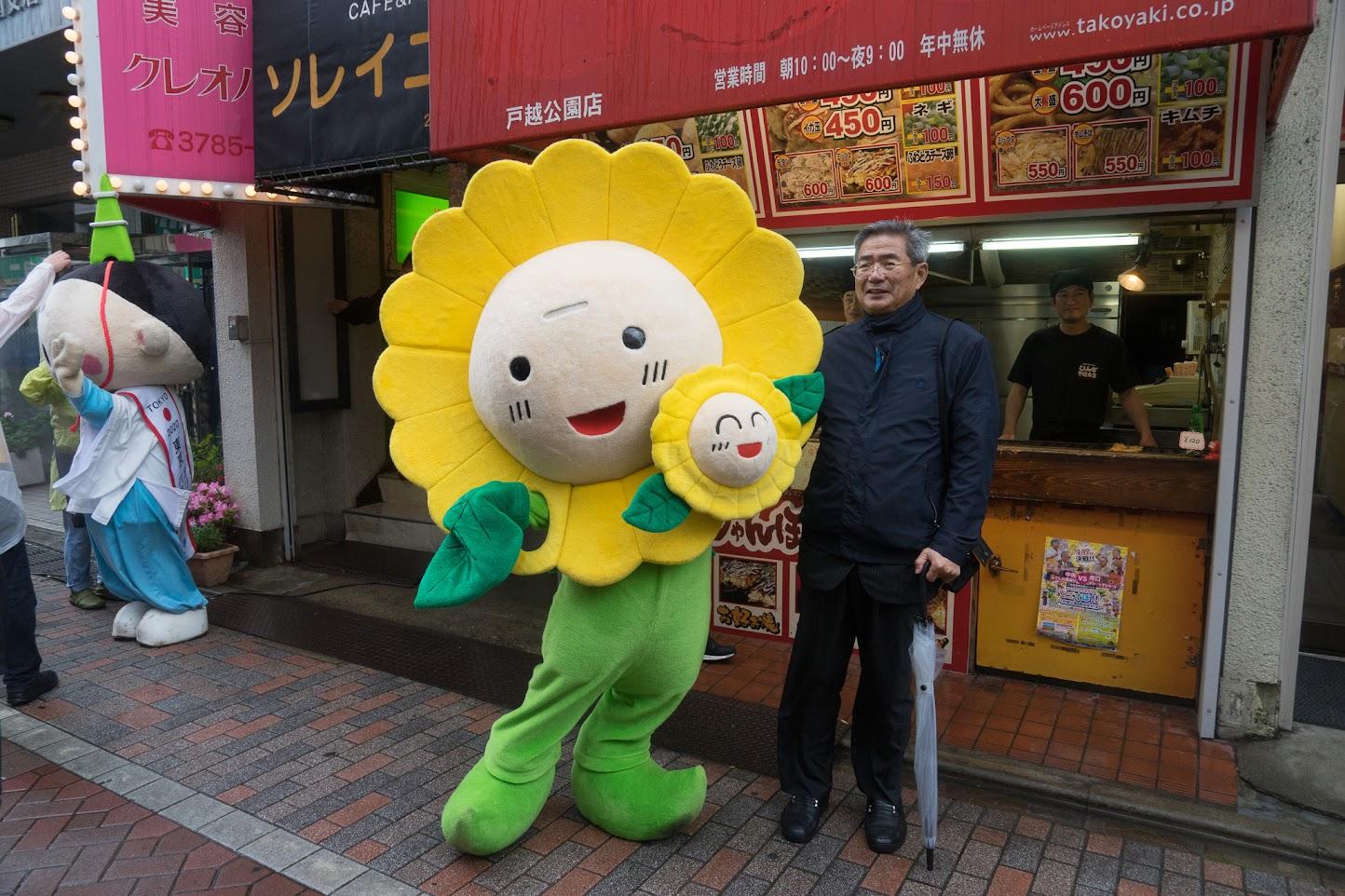 佐野豊 町長とひまわり咲ちゃん