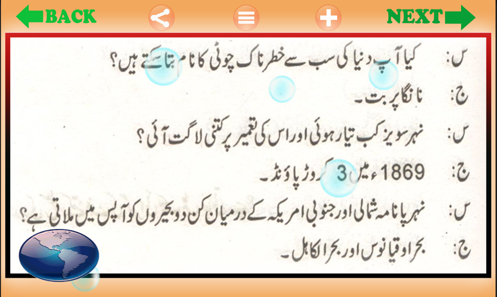 Viagra information in urdu