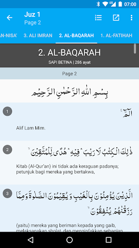 Quranku - Al Quran Indonesia and English screenshot 1