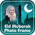 Eid ul Adha Photo Frame : Eid Photo Frame 2021 icon