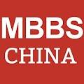 MBBS CHINA