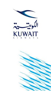 Kuwait Airways- screenshot thumbnail