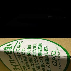 クラウンアスリート AWS211のカスタム事例画像 のくクラさんの2020年12月22日21:14の投稿
