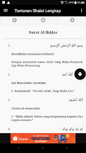 Complete Prayer Guidelines Screenshot