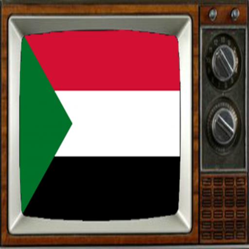 Satellite Sudan Info TV