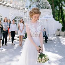 Wedding photographer Natalya Zakharova (smej). Photo of 28.05.2018