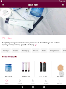 Hermo - Beauty Shopping- screenshot thumbnail