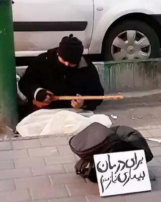 خزان پرویز مشکاتیان سهتار نوازندهای چیرهدست با بیماری اماس