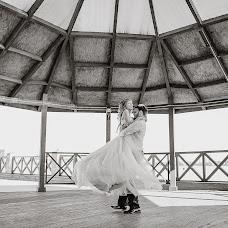 Wedding photographer Mariya Khoroshavina (vkadre18). Photo of 24.04.2017