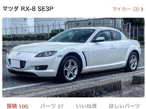 RX-8 SE3Pのカスタム事例画像 noriz.rx8さんの2020年10月05日21:33の投稿