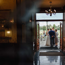 Wedding photographer Dariusz Bundyra (dabundyra). Photo of 29.09.2018