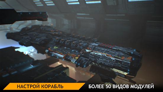 Space Armada: Звёздные битвы!_4