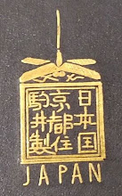 Photo: Nihon koku Kyoto jyu Komai sei Mark found on later itms.  Relatively simple dragonfly and JAPAN added to bottom