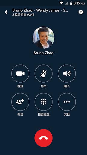 玩商業App|Lync 2013免費|APP試玩
