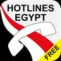 Hotlines Egypt icon