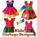 New Kids Pattu Lehenga Collection icon