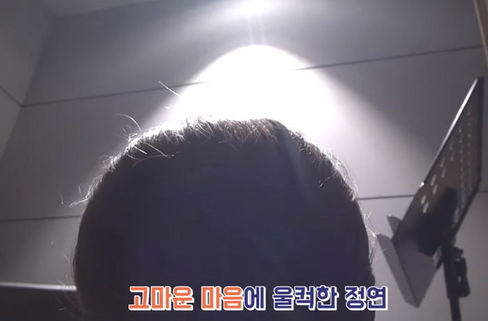 JeongyeonTears5