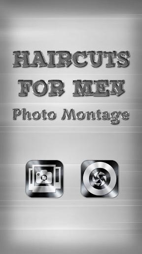 男性のためのヘアカットフォトモンタージュ
