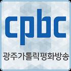광주가톨릭평화방송 icon