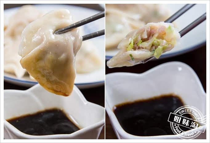 上賓麵食館水餃