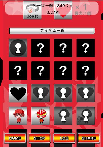 Scout Hero 1 Windows u7528 3