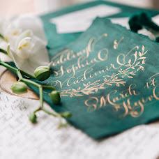 Wedding photographer Alena Korchagina (fotoceh1). Photo of 30.05.2018