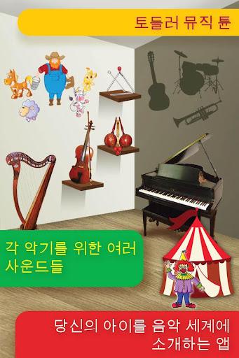 유아용음악장난감 음악악기