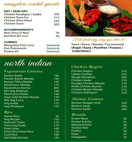 Swathi Spice n Ice menu 2