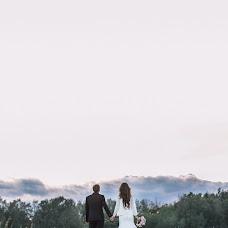 Wedding photographer Polina Sosnovskaya (PSphotos). Photo of 03.08.2016