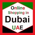 Online Shopping Dubai - UAE (التسوق عبر الانترنت) icon