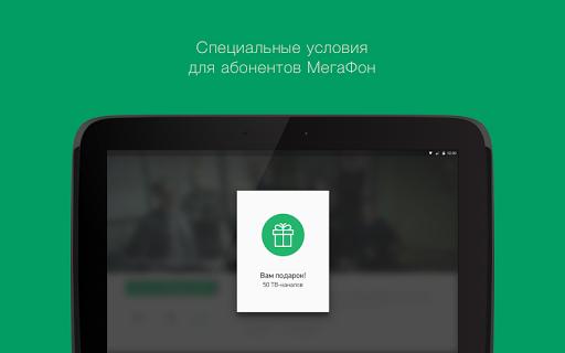 MegaFon.TV:фильмы, ТВ, сериалы screenshot 09