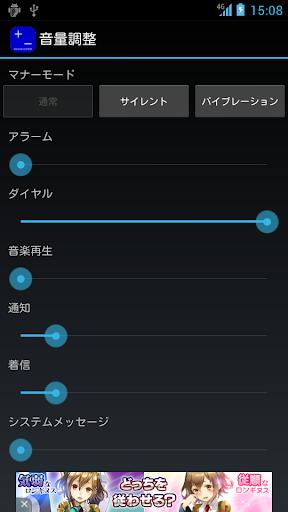 u97f3u91cfu8abfu6574 1.00 Windows u7528 1