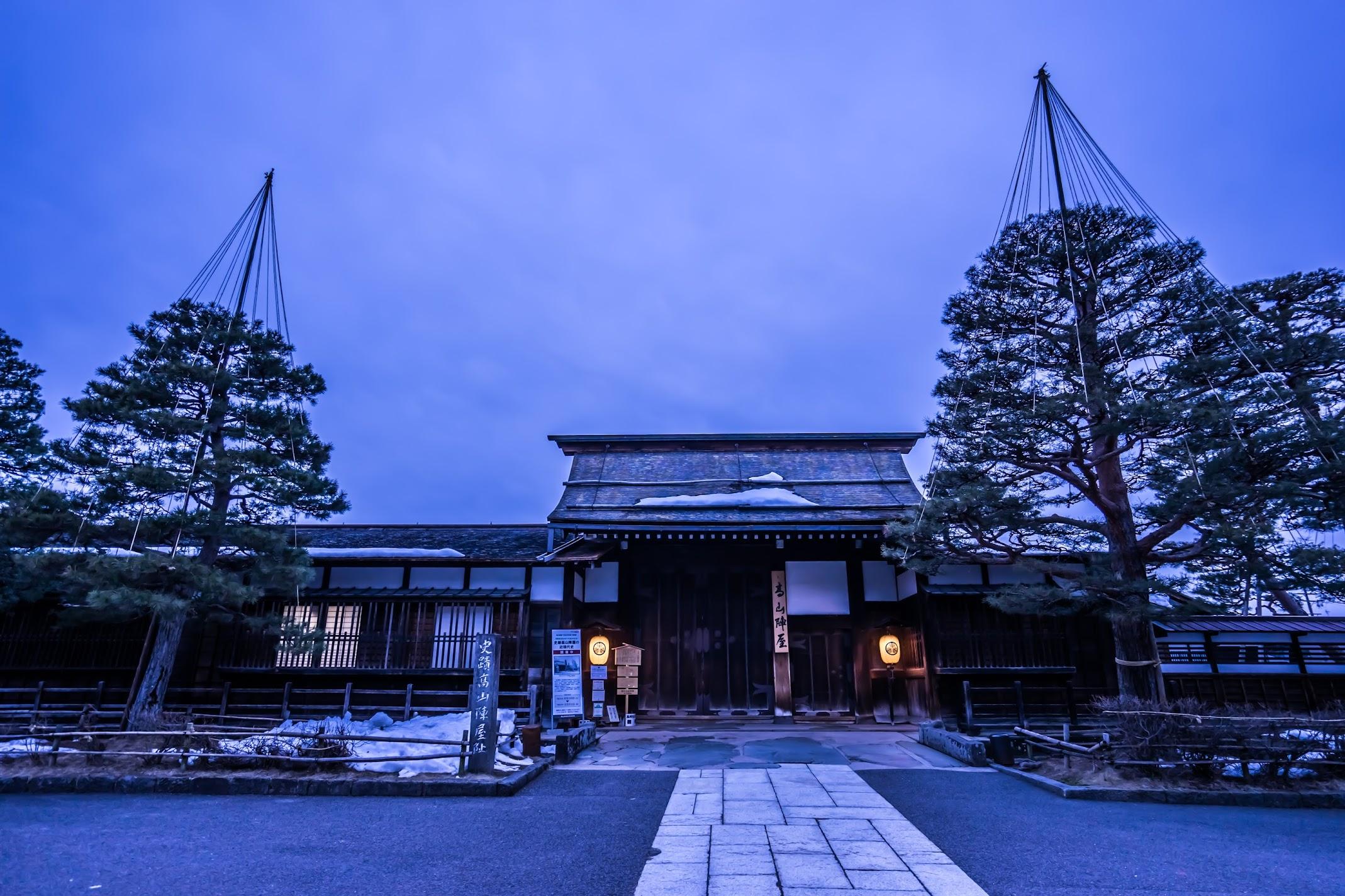 飛騨高山 陣屋 夕景