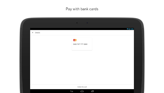 Yandex.Money- screenshot thumbnail