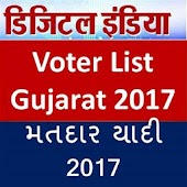 Voter List Gujarat Assembly Elections 2017