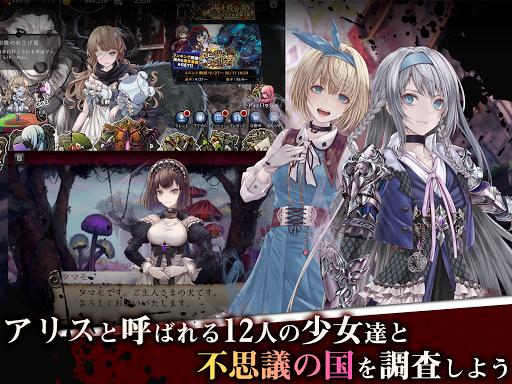 Alice Re:Code 1.3.7 screenshots 9