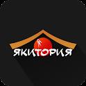 Якитория СПб  – доставка суши icon