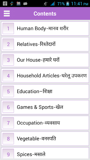 Word Book English to Hindi 4.1 screenshots 1