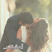 صور وكلمات رومانسية لحبيبك