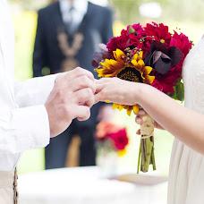 Wedding photographer Vendula Székely (vendulaszekely). Photo of 13.10.2017