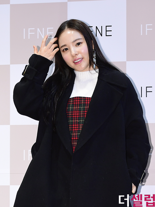min hyo rin weight gain 1