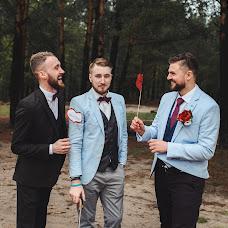 Wedding photographer Vitaliy Maslyanchuk (Vitmas). Photo of 17.01.2019