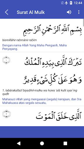 Surat Al Mulk By Damainesia Google Play Japan Searchman
