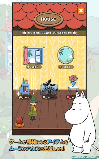 ムーミンフレンズ screenshot 17