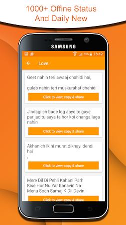 Punjabi Status 2017 1.3 screenshot 982950