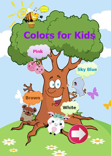 色彩遊戲的孩子