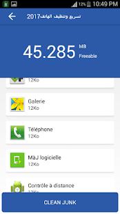 تسريع وتنظيف الهاتف 2017 for PC-Windows 7,8,10 and Mac apk screenshot 2