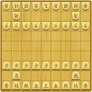 King of shogi