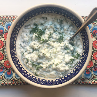 Cottage Cheese with Herbs Recipe